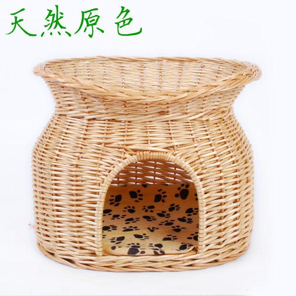 聖誕好物85折 貓窩藤編柳編夏房子小型犬泰迪狗窩寵物窩~