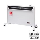 現貨供應 北方 DBK房間/浴室兩用電暖器 BK1200