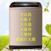 洗衣機全自動20/25公斤商用賓館酒店大容量工業大型變頻波輪家用 1995生活雜貨NMS
