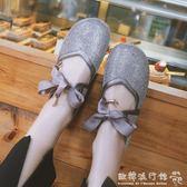 娃娃鞋   韓版水鑽滿鑽蝴蝶結圓頭休閒鞋奶奶鞋娃娃鞋學生單鞋女鞋  歐韓流行館