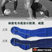 買2送1 毛巾底加厚運動襪子足球襪長筒襪成人兒童足球襪男女中筒【探索者】