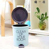 家用腳踏垃圾桶辦公衛生間垃圾筒廚房有蓋-4453