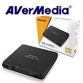 AVerMedia 圓剛 ER130 HDMI 錄影盒【回饋現折391元,免電腦】