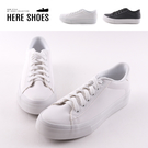 [Here Shoes]休閒鞋-MIT台灣製 皮質鞋面 純色極簡 百搭休閒鞋 布鞋 小白鞋 學生布鞋-KHGV-8761