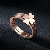 四葉草戒指女韓版韓國鈦鋼鍍18K玫瑰金幸運尾戒指環食指創意飾品 熊貓本