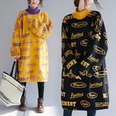 全網熱銷商店 撞色印花字母高領衛衣 長袖冬季新款加絨加厚寬鬆大尺碼休閒中長款上衣潮