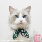 貓咪項圈和風貓領結寵物圍巾狗狗項鏈布偶貓飾品【匯美優品】