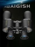 望遠鏡俄羅斯貝戈士雙筒望遠鏡高倍高清夜視專業尋蜂找蜂兒童大人演唱會LX  交換禮物