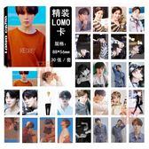 現貨盒裝👍朴智旻JIMIN  BTS防彈少年團 LOMO小卡片 照片紙卡片組E759-F 【玩之內】FAKE LOVE
