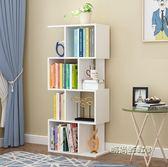 書架置物架簡易學生收納落地小書櫃簡約現代省空間經濟型兒童書架mbs「時尚彩虹屋」