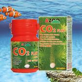 AZOO 水草CO2營養錠 30錠