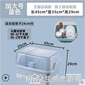 裝碗筷收納盒放碗碟瀝水架帶蓋箱廚房用品家用大全置物架臺面碗櫃NMS【樂事館新品】