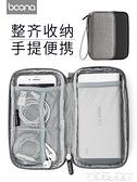 配件收納包包納充電寶收納包保護套適用小米羅馬仕華為品勝移動電源數據線數碼 迷你屋