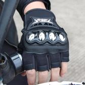 手套夏季不銹鋼硬殼男騎士騎行裝備機車賽車半指越野摩托車防護手套 雙11提前購