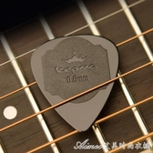 彈片卡馬民謠吉他撥片防滑卡瑪木吉他指套指彈彈片磨砂pick匹克0.6mm 艾美時尚衣櫥