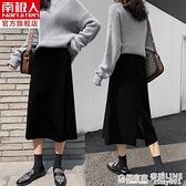 窄裙 毛呢半身裙女新款顯瘦裙中長款高腰a字包臀一步針織裙 極有家