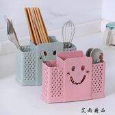 多功能免打孔廚房創意餐具筷子筒