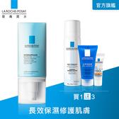 理膚寶水 全日長效玻尿酸修護保濕乳 清爽型50ml 獨家組 長效保濕