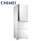 【CHIMEI奇美】385公升三門智能省電變頻冰箱(UR-P38VC1)送基本安裝+舊機回收