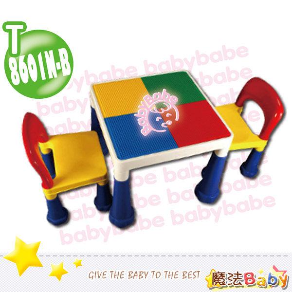 台灣製造大象腳積木桌椅組 嬰幼兒用品 遊戲益智用品 魔法Baby