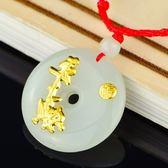 金鑲玉項鍊 和闐玉吊墜-中國風平安扣生日情人節禮物男女飾品3款73gf93[時尚巴黎]