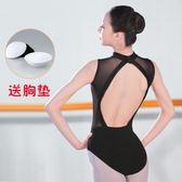 芭蕾舞服 成人舞蹈服裝女連身練功服露背體操服瑜伽服健美服「伊衫風尚」