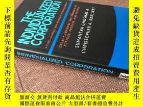 二手書博民逛書店The罕見Individualized Corporation: