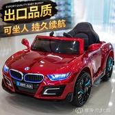 兒童車電動汽車四輪玩具車寶寶4輪可坐人男孩女孩遙控車可坐大人 創時代3c館 YJT