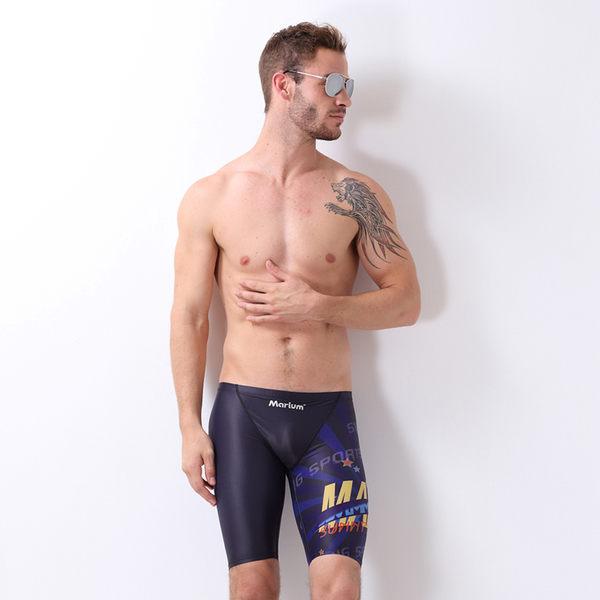 ≡MARIUM≡ 大男競賽型鯊魚褲 MAR-6115A