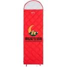睡袋 戶外露營加厚保暖鴨絨睡袋透氣信封式超輕羽絨睡袋0.69kg【創世紀生活館】