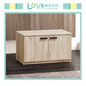 【LOVE 樂芙】多威力橡木色2.7尺座鞋櫃