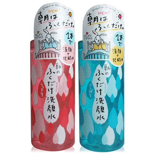日本Bison Raquick 早安擦拭型淨顏化妝水 滋潤/清爽 310ml (兩款)【UR8D】