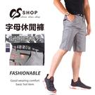 CS衣舖 高質感 紳士 修身 五分短褲 ...