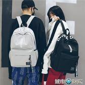 後背包 男士后背包包旅行李大容量休閒青年帆布裝衣服的旅游雙肩包夜光 城市玩家
