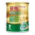 安怡濃縮乳清蛋白免疫球蛋白高鈣低脂奶粉1.4KG【愛買】