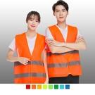 【晶輝團體制服】L0144*反光背心工程行,收費員,建築業,工地背心(印刷免費)