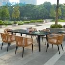 戶外編藤家具沙發大片拉根會議桌椅戶外陽台桌椅庭院桌椅組合餐桌 【全館免運】