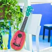 尤克裏裏23寸ukulele四弦復古灰色小吉他初學入門烏克麗麗 童趣潮品
