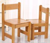 618大促 兒童椅子實木靠背幼兒園坐椅寶寶小板凳小孩迷你凳子座椅家用小椅 百搭潮品