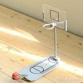 迷你桌面小型籃球機 投籃機無聊減壓玩具兒童節生日禮物        瑪奇哈朵