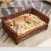藤編狗窩夏季柳然大中小型犬泰迪柯基金毛待產床寵物用品狗屋貓窩WY 雙十二85折