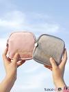 熱賣收納包 衛生巾收納包可愛少女便攜裝姨媽巾袋子放衛生棉m巾的月事小包 coco