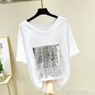 竹節棉短袖t恤女寬鬆顯瘦2020夏裝新款韓版時尚亮片圖案打底白色 依凡卡時尚