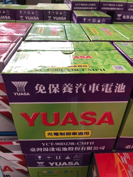 YUASA湯淺電池YCT-90D23R-CMFII免保養汽車電池★全館免運費★『電力中心-Yahoo!館』