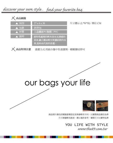【THE89】獷野紳士922-7203斜背包