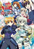 (二手書)魔法少女奈葉ViVid(12)