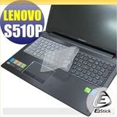 【EZstick】Lenovo IdeaPad S510P (觸控機款) 系列 專用奈米銀抗菌TPU鍵盤保護膜