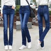 藍色春季新款直筒牛仔褲女韓版潮大碼顯瘦修身寬鬆高腰長褲子 聖誕節全館免運