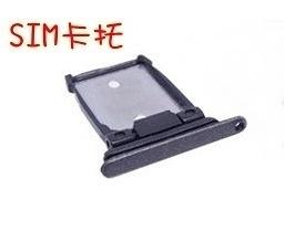 【妃凡】台南手機 現場維修HTC A9 sim卡托 卡蓋 卡架 卡座 專業維修