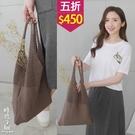 【五折價$450】糖罐子洞洞造型純色針織提袋→現貨【DD1976】